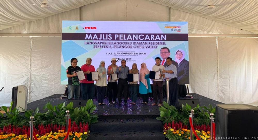 Selangorku Idaman Residensi, Cyber Valley