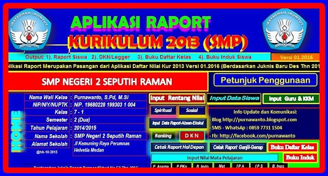 Download Aplikasi Raport Kurikulum 2013 Versi Terbaru Sesuai Permendikbud