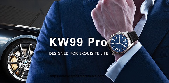 تعرف على خصائص ساعة 3G الذكية Kingwear KW99 pro