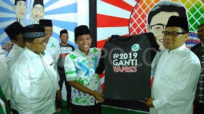 Muhaimin Iskandar: Posisi Jokowi sebagai Capres Aman Kalau Join - Info Presiden Jokowi Dan Pemerintah
