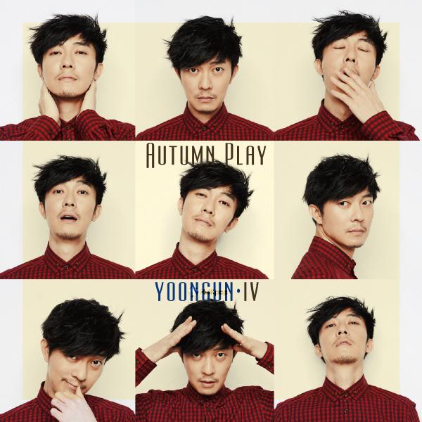 Yoon Gun – Vol.4 Autumn Play