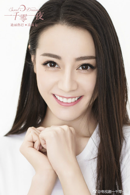 Sweet Dreams Dilraba Dilmurat