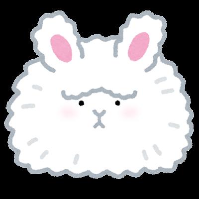 アンゴラウサギのイラスト
