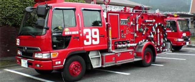 Foto Mobil Pemadam Kebakaran Tercanggih 03