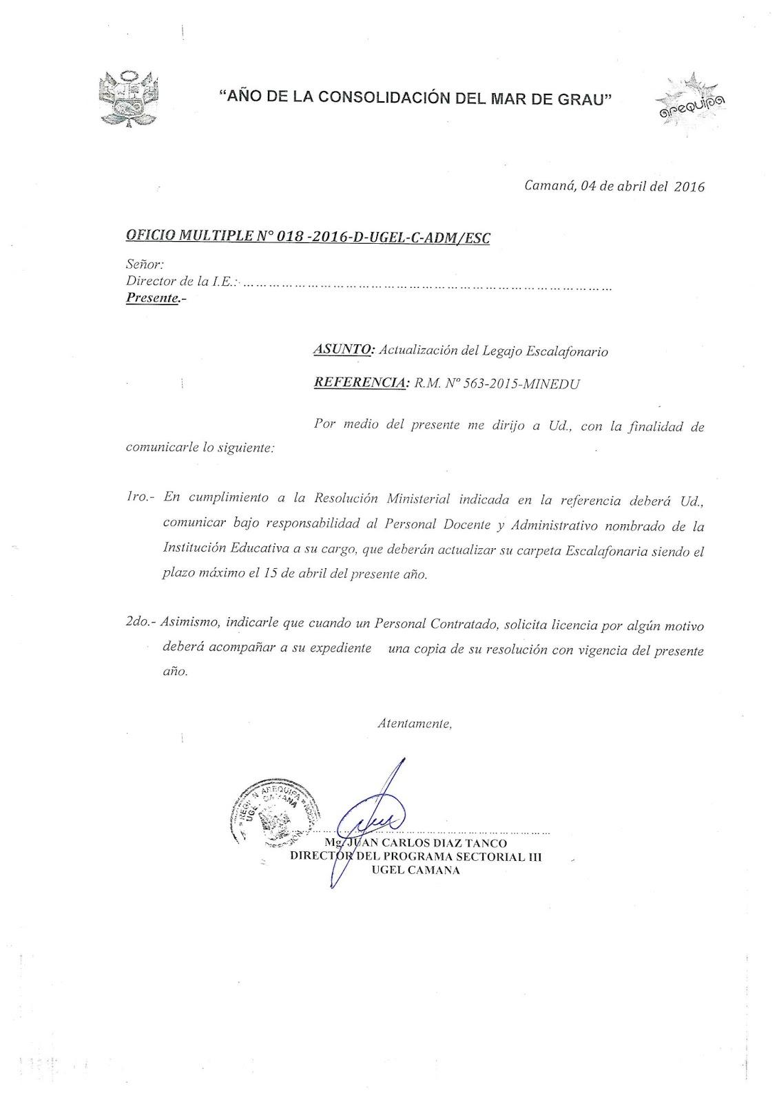Actualizaci n del legajo escalafonario en las iiee for Resolucion docentes 2016