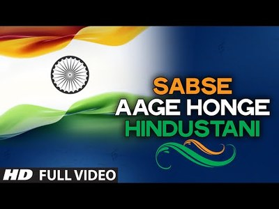 Happy Independence Day Hd Video Songs Free Download Independence