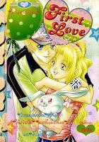 ขายการ์ตูนออนไลน์ First Love เล่ม 10