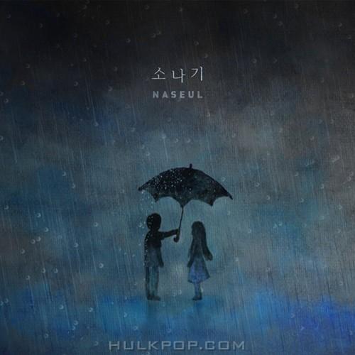 NASEUL – 소나기 – Single