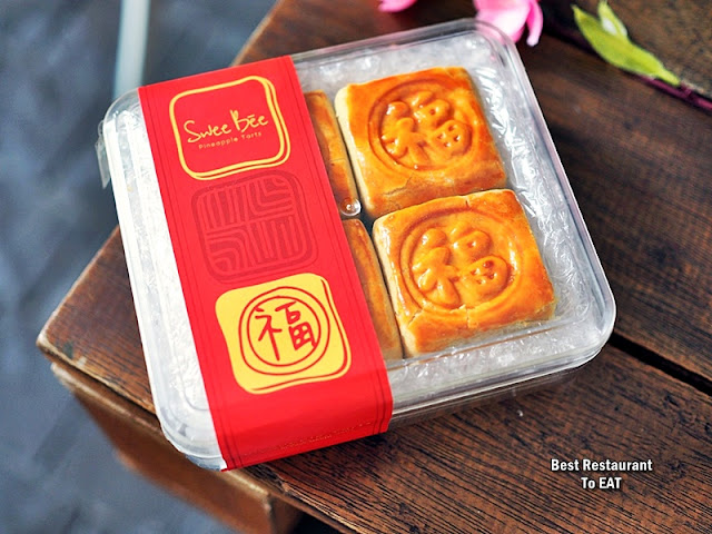 SWEE BEE BY BAKER DAVE Pineapple Tarts