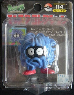 Tangela Pokemon figure Tomy Monster Collection black package series