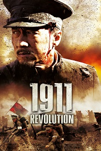 Watch 1911 Online Free in HD