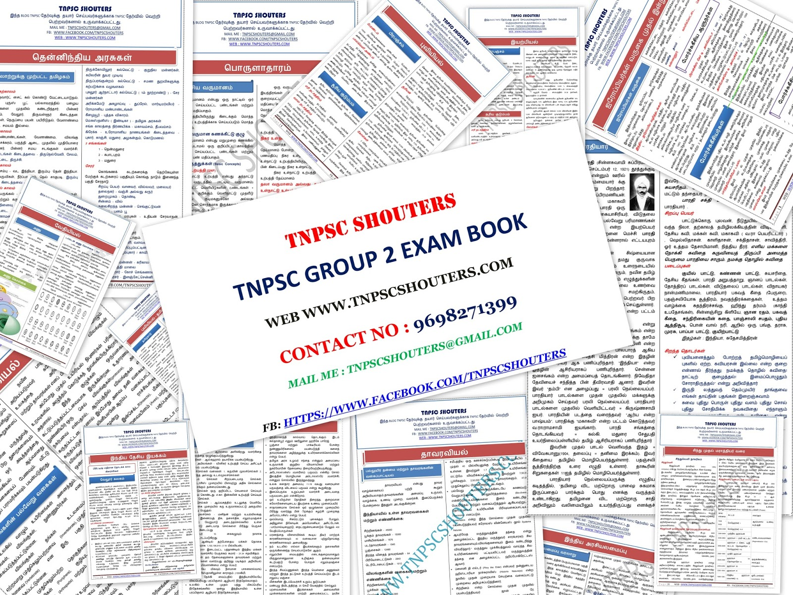 TNPSC GROUP 2