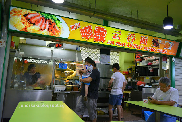 Joo-Chiat-Ah-Huat-Wanton-Noodle-Dunman-Road-Food-Centre-Singapore