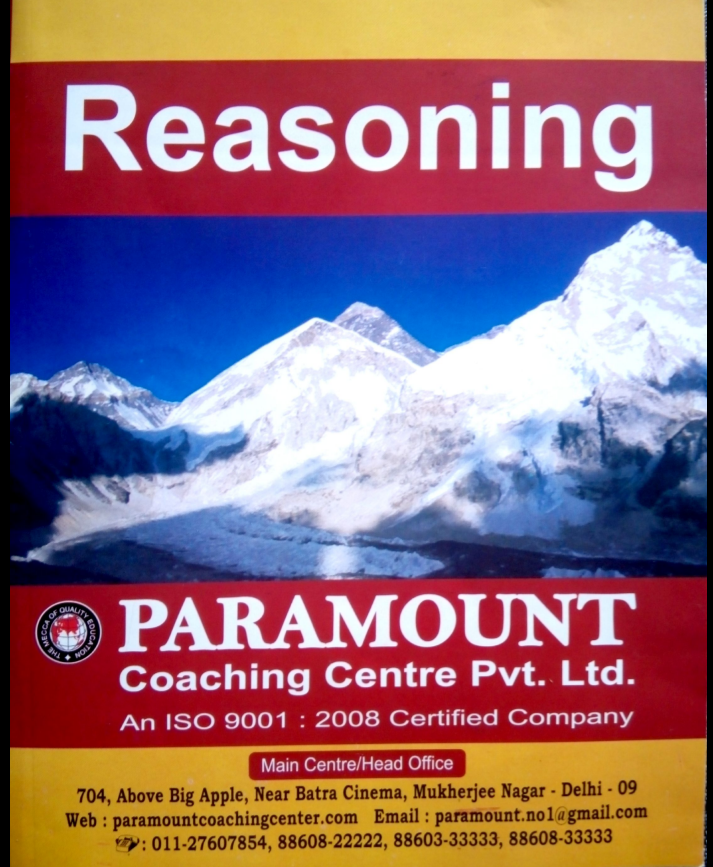 New] Paramount Reasoning Book in hindi and English