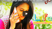 LIFE | New Telugu Short Film 2016  #TeluguShortFilms