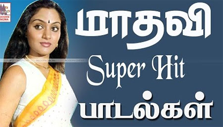 Madhavi Hit Video Songs