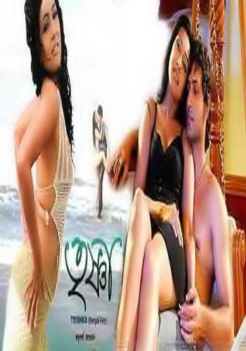 [18+] Trishna 2009 Bengali Movie 720p HDRip Poster