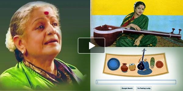 Listen to MS. Subbulakshmi Songs on Raaga.com