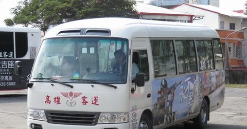 Buslover's 公車紀實記錄本: 20171221 H21區 甲仙-那瑪夏 搭乘記錄