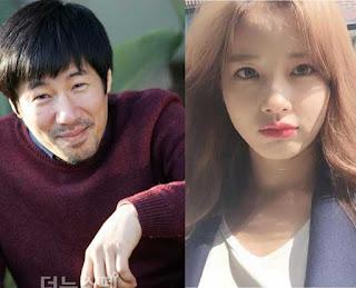 Dear Lena Korean Drama Main Cast