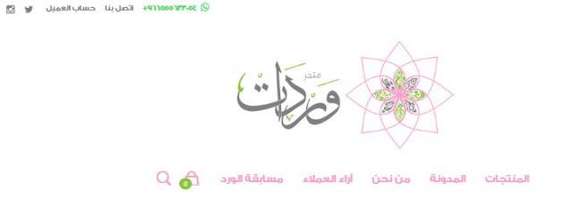 7b6c5b92e موقع فانيلا السعودي لشراء الموضة والأزياء في السعودية والخليج - موقع ...