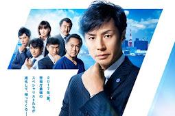 Keiji 7 nin / 刑事7人 (2017) - Season 3
