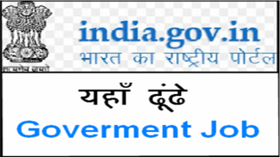 Government job Search here