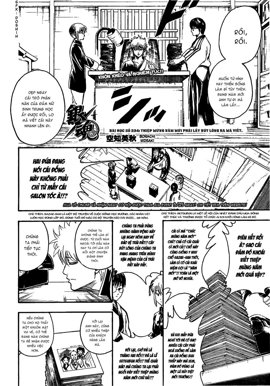 Gintama Chap 294 page 3 - Truyentranhaz.net