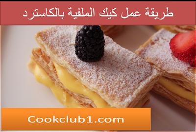http://www.cookclub1.com/2017/05/blog-post_51.html