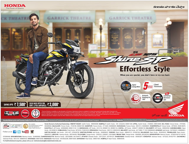 Honda Shine SP bike Dassehra festival offers | September 2017 lowest down payment savings
