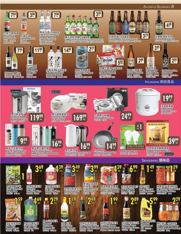 ⭐ 99 Ranch Market Sales Ad 6/14/19