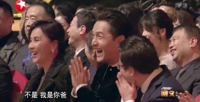 Hu Ge laugh Arthur Chen Chen Kaige