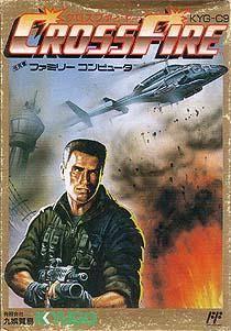 Cross Fire (BR) [ NES ]