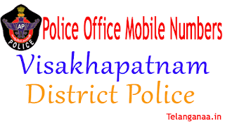 Visakhapatnam District Police Office Mobile Numbers List in Andhra Pradesh State