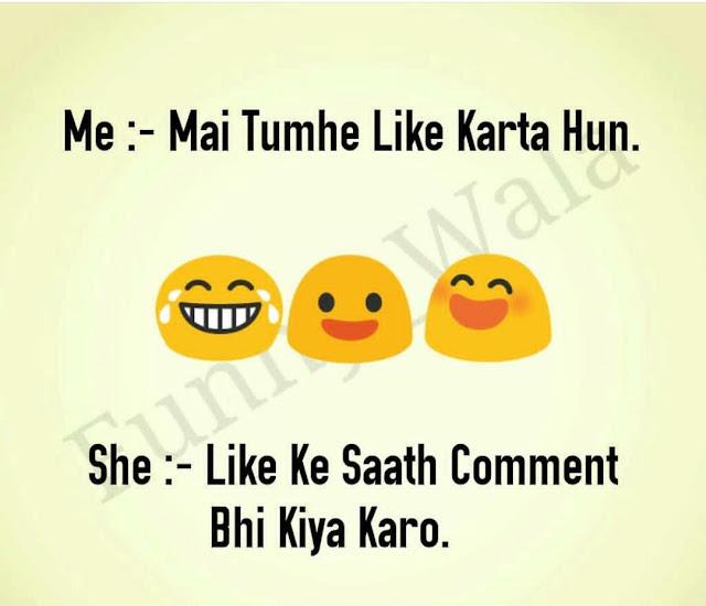 funny love status