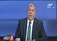 برنامج مع شوبير19/2/2017 أحمد شوبير و  محمود علاء