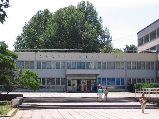 Дворец пионеров в Симферополе