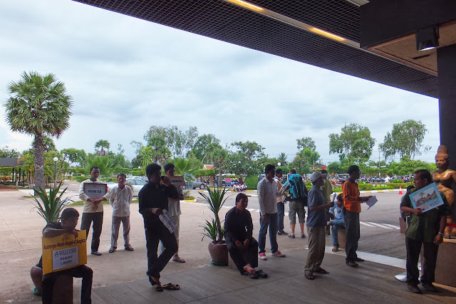 SiemReap-internationalairport シュムリアップ国際空港2