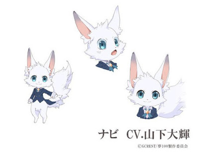 "Anime: Revelados nuevos diseños de personajes de ""Yume Oukoku to Nemureru 100-Nin no Ouji-sama"""