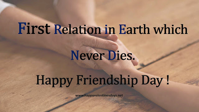 happy-friendship-day-friends-images-downlaod-free
