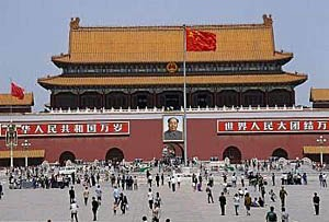 Tian-An-Men-Square-Beijing