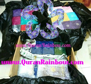 rainbow quran, rainbow quran for sale, rainbow quran wholesale