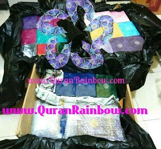 rainbow quran, rainbow quran for sale, rainbow quran wholesale