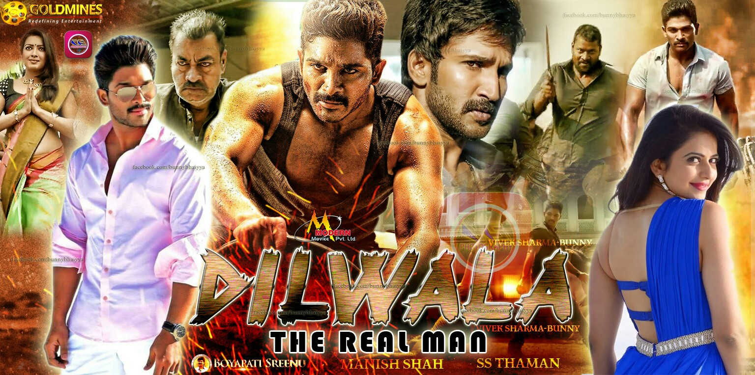 dilwala the real man | bd movie music world 24 & download all