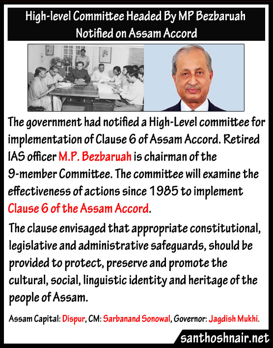 High-level committee headed by MP Bezbaruah notified on Assam Accord