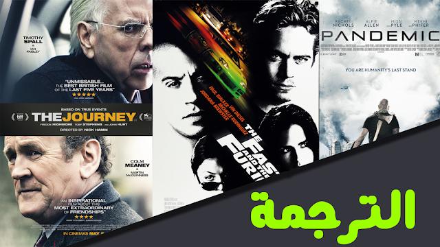 موقع لتحميل ملفات الترجمة لأخر الافلام و المسلسلات الاجنبية و العربية!