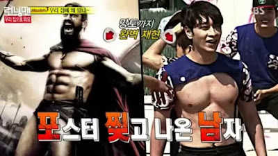 Running man terlucu