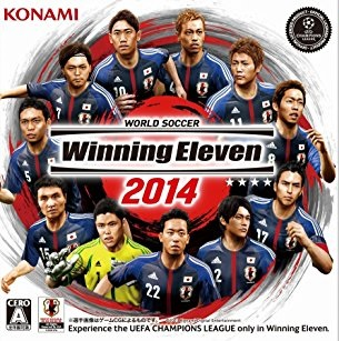 World Soccer : Winning Eleven 2014 3DS