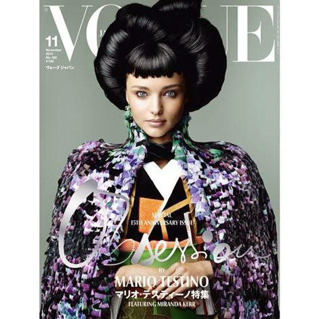 Miranda-Kerr-Vogue-Japan-Cover-November-2014