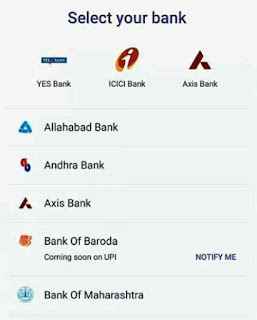 Phone pe mobile wallet me bank account link kaise kare in Hindi